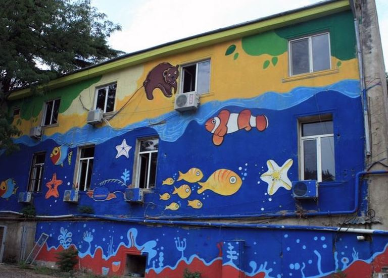 Район Вера в Тбилиси