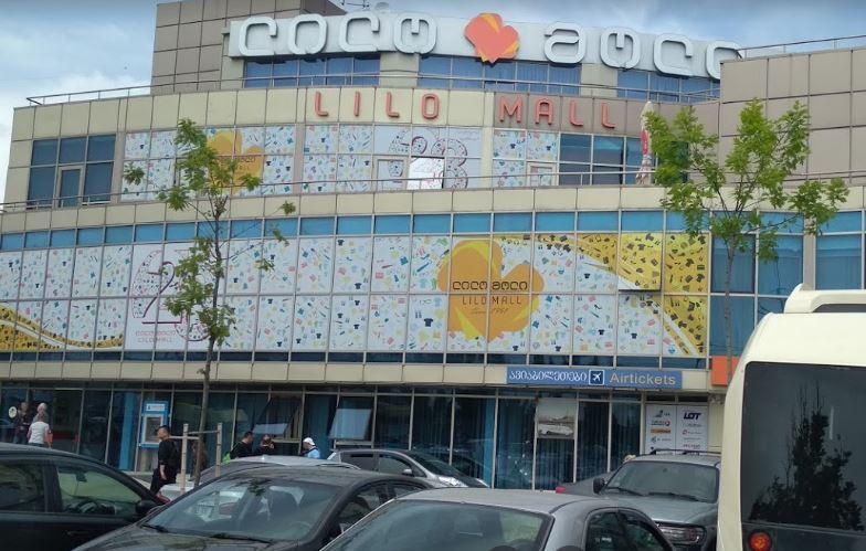 Рынок Лило в Тбилиси