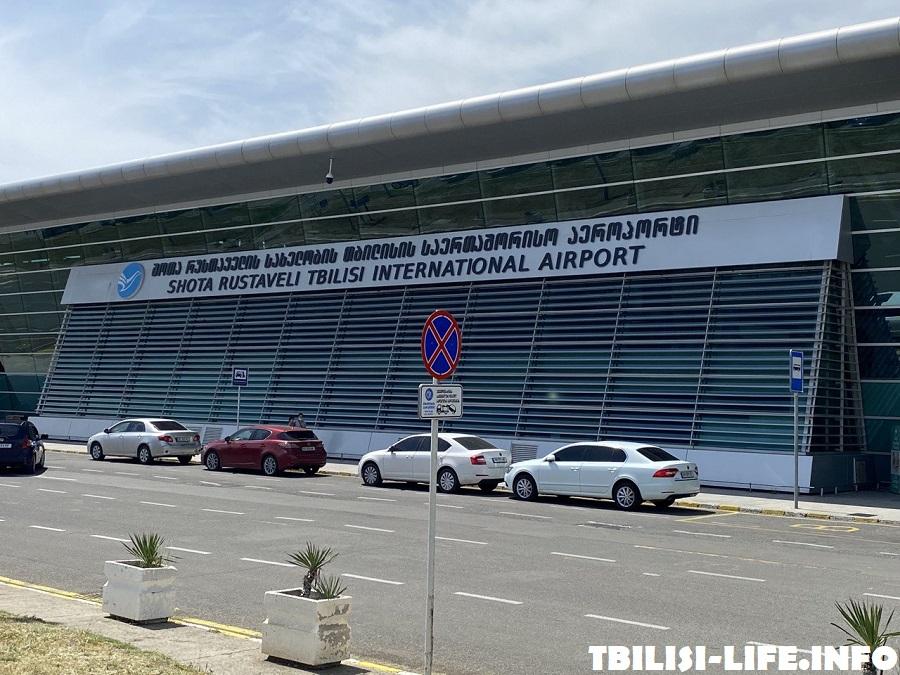 Аэропорт Тбилиси им Руставели