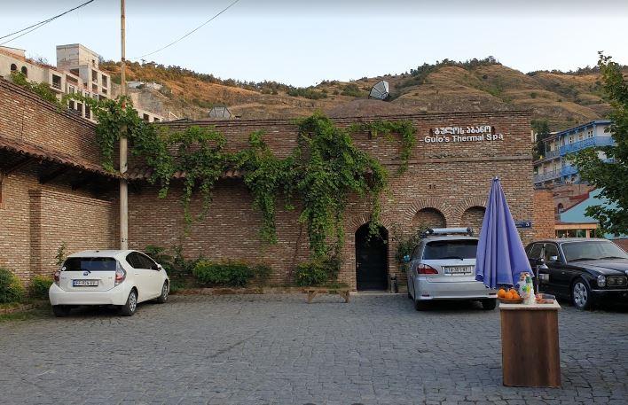 Баня Гуло