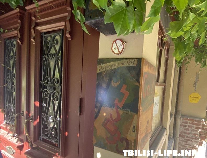 Театр Марионеток - секреты Тбилиси