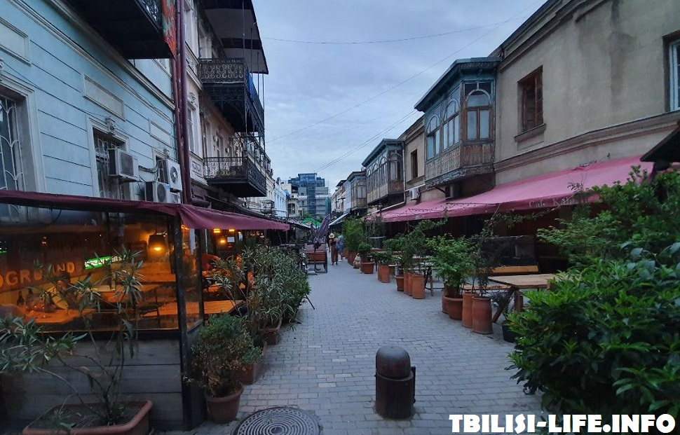 Cafe Kala Tbilisi