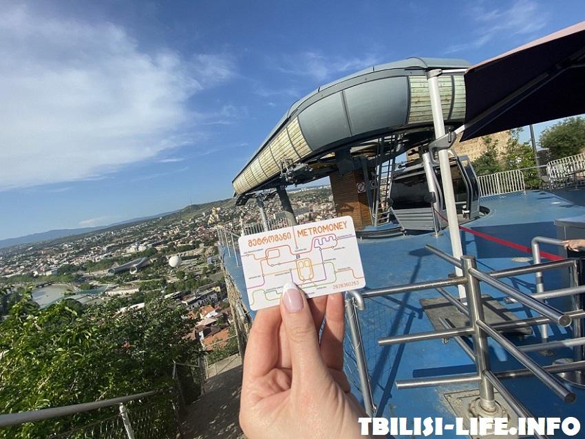 Проезд по канатной дороге Тбилиси